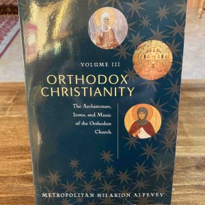 Orthodox Christianity Vol. 3
